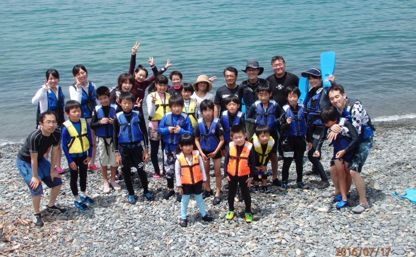 野外・水中活動体験教室 ~元気ッズクラブ7月イベント報告