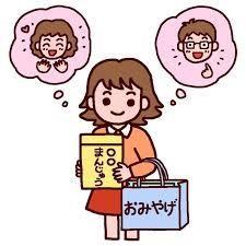 kaikyoukan4