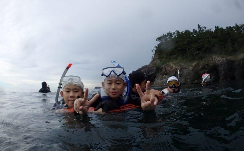 元気ッズイベント7月 青海島スノーケリング・ダイビング体験