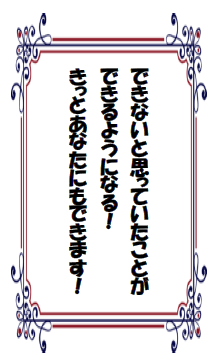 わたしのおすすめプログラム §スタジオ編§